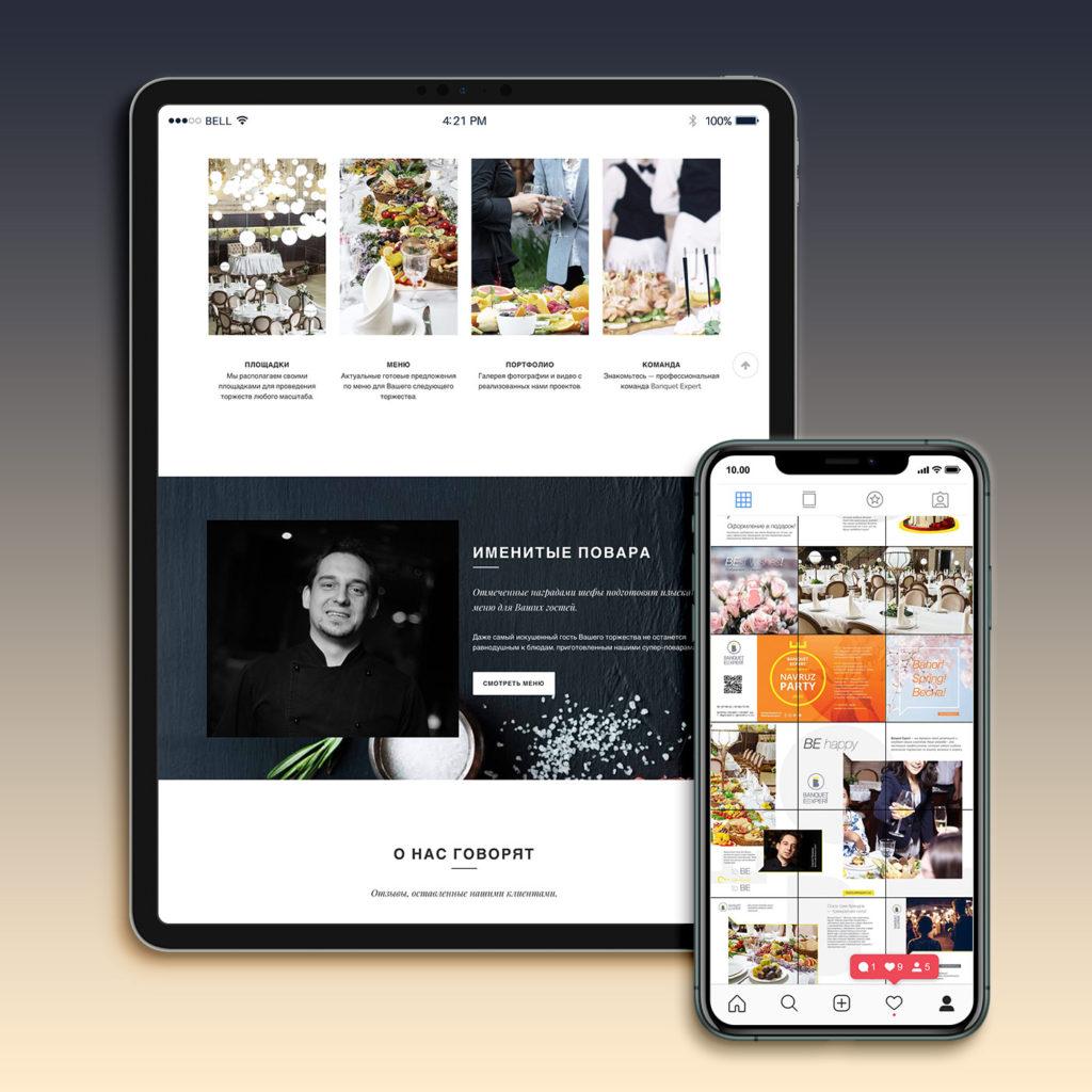 Design!ca Projects - Banquet Expert